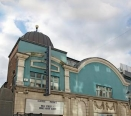 Area: The Electric Cinema