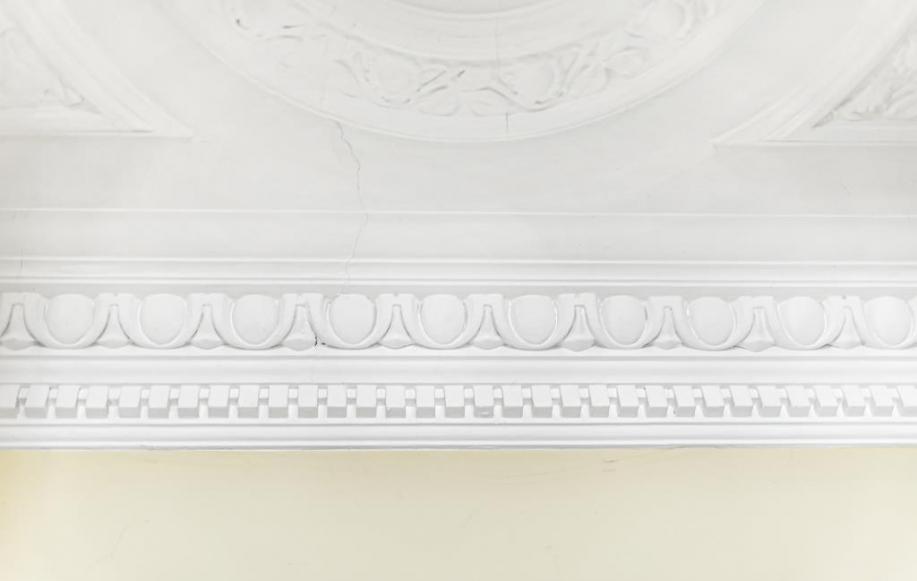Interior Features
